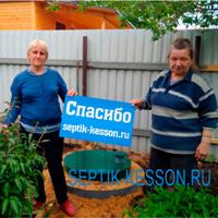 Калашникова Надежда Николаевна пос.Барыбино Домодедовский р-н 12.05.2017.